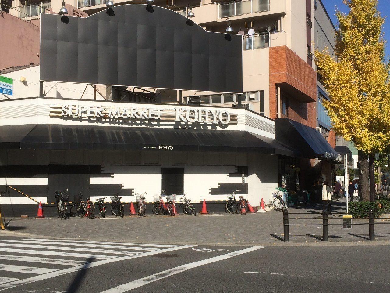 スーパーマリオコーヨー!西長堀駅7A出入口からスグ!